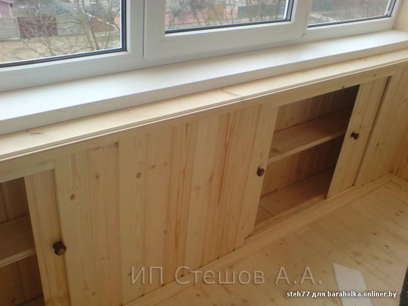 Шкафчик на балконе под подоконником