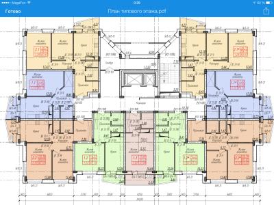 Технический план здания - image.png