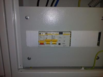 Вводной автомат и УЗО в общем коридоре - IMG_20151111_161535.jpg