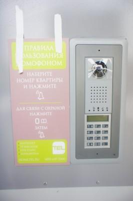 Компания TEL интернет, телефония, телевидение  - DSC06054.JPG