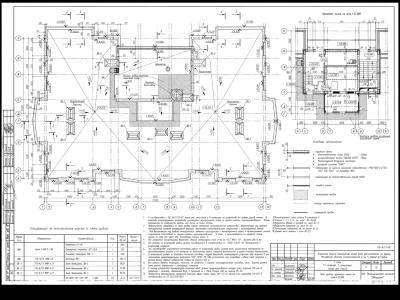 Линейные размеры типового этажа. Планы этажа. Участки - image.png