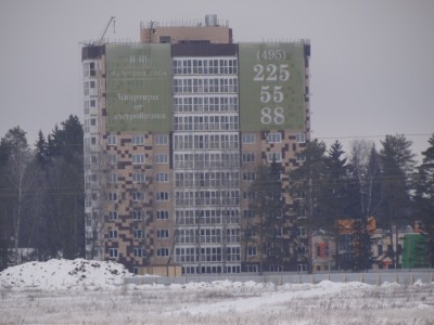 Ход строительства первого корпуса - DSC00464.JPG