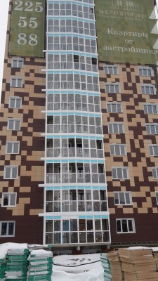 Ход строительства четвертого корпуса - 20160304_090626.jpg