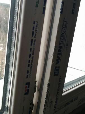 некорректно установлено окно - некорректно установлено окно.jpg