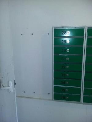 Почтовые ящики - Сорванные почтовые ящики.jpg