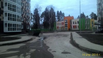 Ход строительства первого корпуса - P_20160419_194611_1_p.jpg