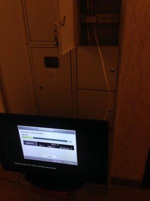 Настройка ТВ - image.jpeg