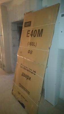 Входная дверь в квартиру - DSC_1036.JPG