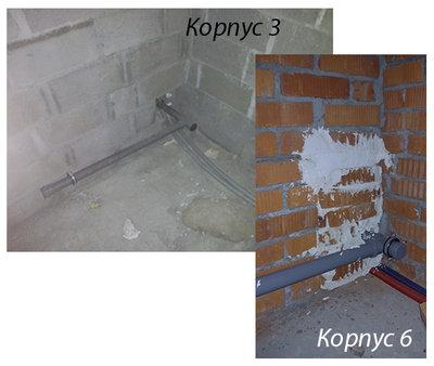 Сравнение подрядчиков в ЖК Мелодия леса на примере третьего и шестого корпуса - канализация.jpg