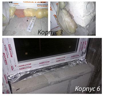 Сравнение подрядчиков в ЖК Мелодия леса на примере третьего и шестого корпуса - Пенный шов вокруг окна.jpg