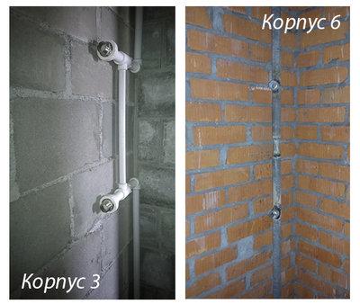 Сравнение подрядчиков в ЖК Мелодия леса на примере третьего и шестого корпуса - Полотенцесушитель.jpg