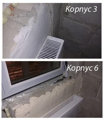 Сравнение подрядчиков в ЖК Мелодия леса на примере третьего и шестого корпуса - радиатор на стене.jpg