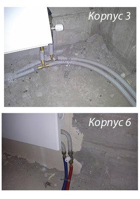 Сравнение подрядчиков в ЖК Мелодия леса на примере третьего и шестого корпуса - Соединение трубы и радиатора.jpg