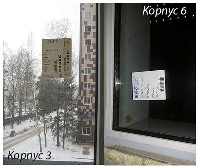 Сравнение подрядчиков в ЖК Мелодия леса на примере третьего и шестого корпуса - стеклопакет.jpg