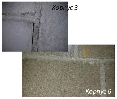 Сравнение подрядчиков в ЖК Мелодия леса на примере третьего и шестого корпуса - швы между блоками.jpg