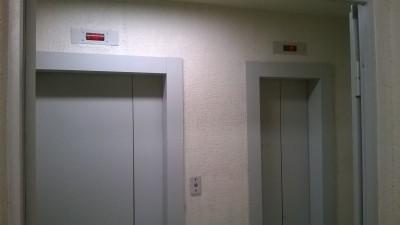 Прием квартир в 1-ом корпусе - WP_20160611_19_54_55_Pro.jpg