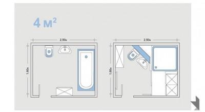 Ванна или душевая кабина? - 2.jpg
