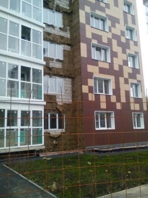 Ход строительства пятого корпуса - IMG_20161017_135829.jpg