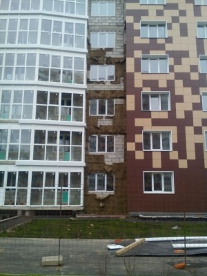 Ход строительства пятого корпуса - IMG_20161017_135756.jpg