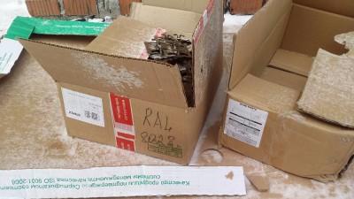 Кляммер шовный рядовой - ZIAS - 20151127_142657.jpg