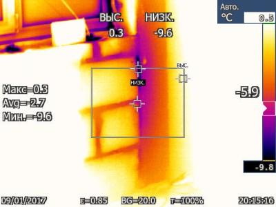 Правое окно, правый угол, под окном, справа от батареи - Правое окно, правый угол, под окном, справа от батареи IR000287.jpg
