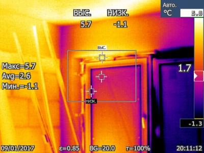 Окно Дверь на балкон - Окно + Дверь на балкон IR000278.jpg