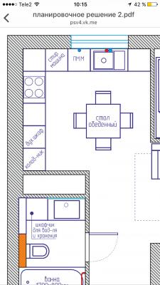 Кухня - самая важная часть квартиры - image.png