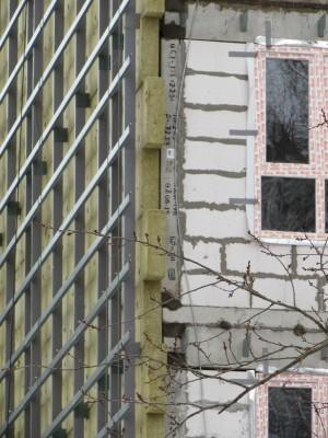 Ход строительства восьмого корпуса - IMG_0015.JPG