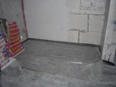 Как я делаю ремонт в своей квартире HAMMER  - P1030491.JPG