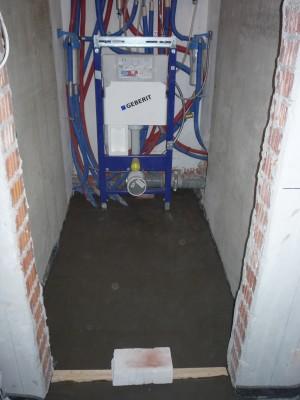 Как я делаю ремонт в своей квартире HAMMER  - P1030501.JPG