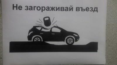 Парковка возле 6 корпуса - IMG-1473835964699-V.jpg