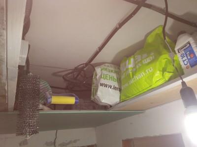 Как я делаю ремонт в своей квартире HAMMER  - IMG_20170719_174505.jpg