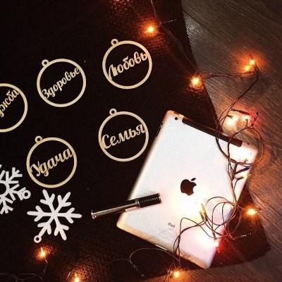 Эксклюзивные подарки и изделия для декора - IMG_6233.JPG