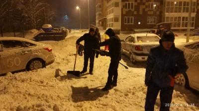 Все дружно на чистку снега  - IMG_20180204_193842.jpg
