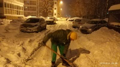 Все дружно на чистку снега  - IMG_20180204_193847.jpg