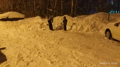 Все дружно на чистку снега  - IMG_20180204_200129.jpg