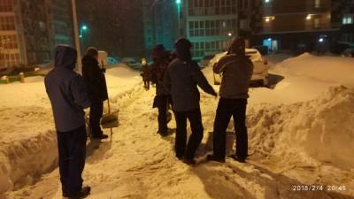 Все дружно на чистку снега  - IMG_20180204_204514.jpg
