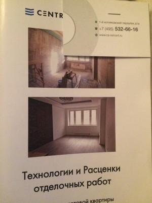 Ход строительства восьмого корпуса - IMG_0120-28-03-18-09-22.JPG