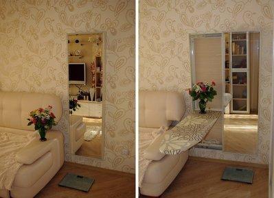 Идеи для дизайна квартир - Гладильная доска.jpg